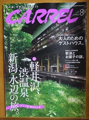 Carrel101